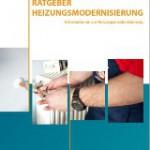 Broschüre Heizungsmodernisierung veröffentlicht
